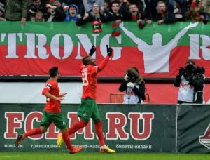 FC Lokomotiv Moscow v FC Dinamo Moscow - Russian Premier League